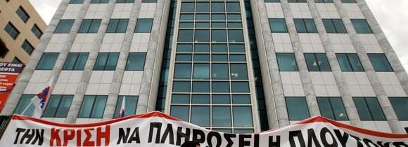 Греция, забастовка