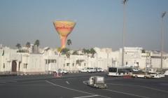 Добро пожаловать в арабский рай